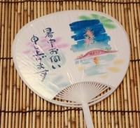 shochuomimai-uchiwa